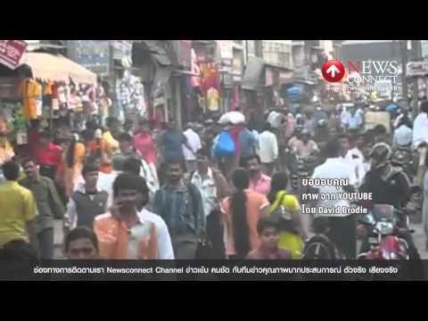ชาวอินเดียกว่า 2 ล้านคน เเห่สมัครธุรการรับจริงแค่ 400 : NewsConnect Channel