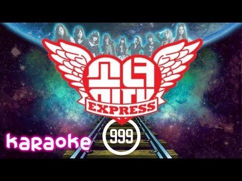 SNSD - Express 999 [karaoke]