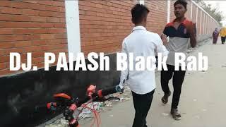 new bangla rab 2018