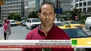 sami lasmar russia today RT تقرير سامي لسمر نتائج الانتخابات الرئاسية التركية   روسيا اليوم