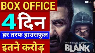 Blank Box Office Collection Day 4, Blank Movie 4th Day Box Office Collection, Sunny Deol, Karan