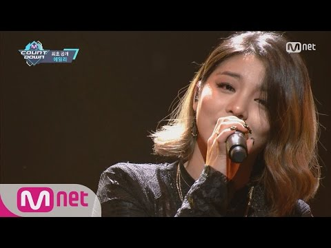 [Ailee - If You] Comeback Stage | M COUNTDOWN 161006 EP.495