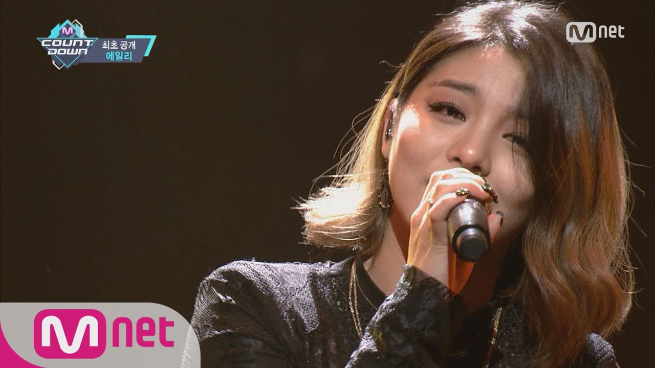 Ailee If You Comeback Stage M Countdown 161006 Ep 495 Youtube