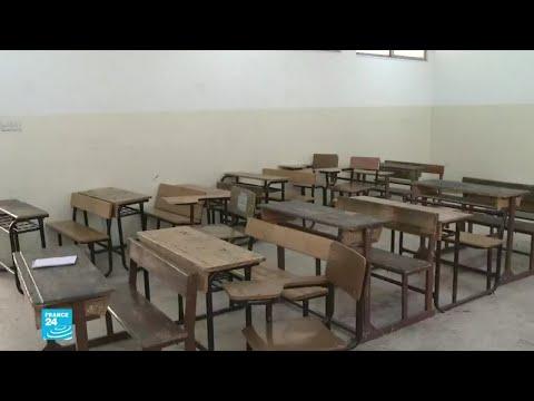 المحكمة الإدارية تصدر قرارا بوقف إضراب المعلمين في الأردن  - 15:54-2019 / 10 / 1