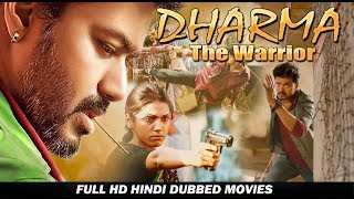 Dharma The Warrior (Nenjinile) Hindi Dubbed - Full Movie - Vijay, Isha Koppikar