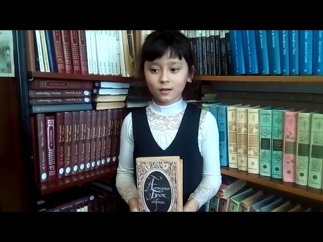 Изображение предпросмотра прочтения – РозаКандакова читает произведение «Ветхая избушка» А.А.Блока