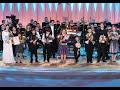 - Торжественное закрытие. XVII Международный конкурс юных музыкантов