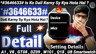 Whats Happened If You Dail This Code *#3646633# | *#3646633# Full Details Of This Code | You Look