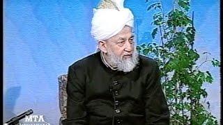 Urdu Tarjamatul Quran Class #268 Al-Tur 26-50, Al-Najm 1-10