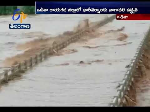 Heavy rain causes floods | Nagavali River overflows in Odisha's Rayagada district