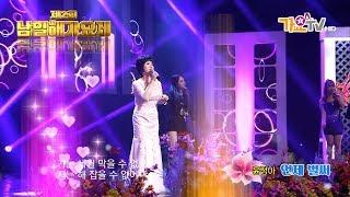 Download lagu 윤정아 - 언제 벌써 (제2회 남일해 가요제)