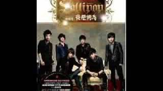 [HQ+MP3 Download] Zong Yi Ka - Lollipop