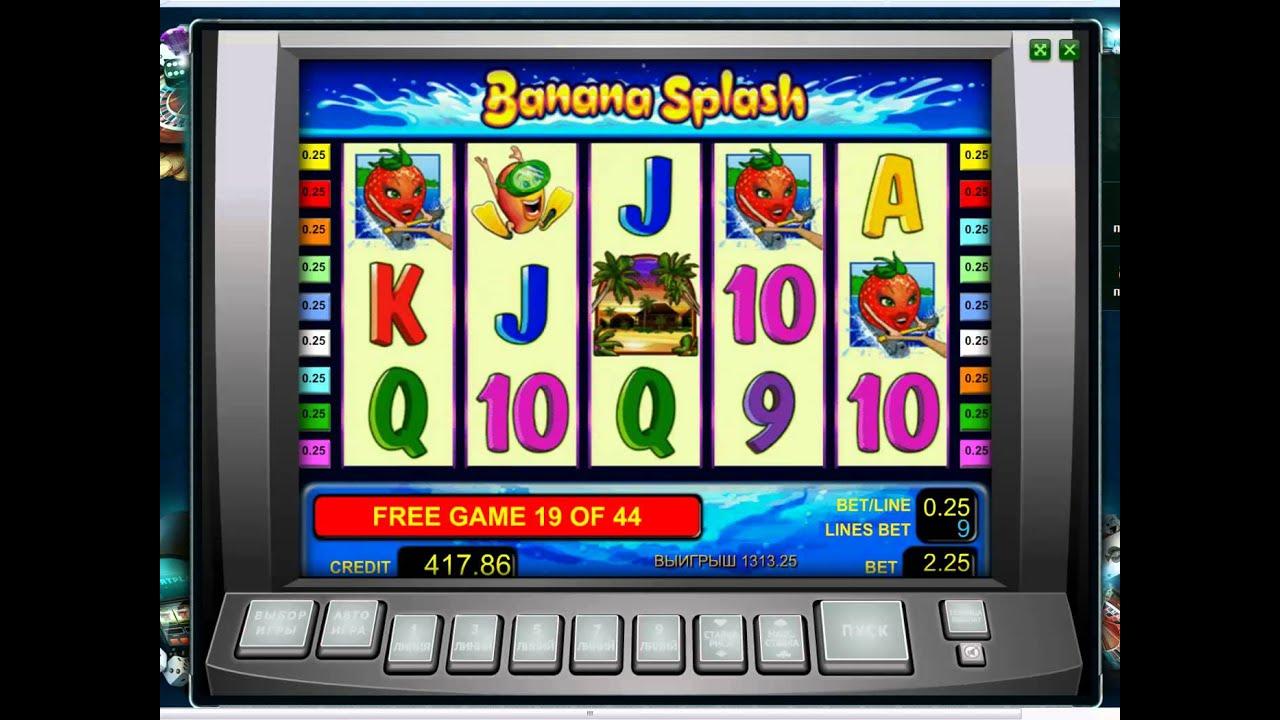 Отзывы об онлайн казино вулкан