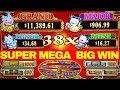 ✦MEGA BIG WIN✦ 88 Fortunes Slot Machine  w/$8.80 Max Bet | MASSIVE SLOT WIN | Better Than Handpay JP