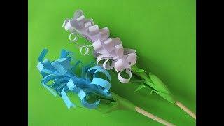 Как сделать цветок из бумаги тюльпан оригами  (How to make a flower from paper origami)