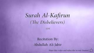 Surah Al Kafirun The Disbelievers   109   Abdullah Ali Jabir 2   Quran Audio