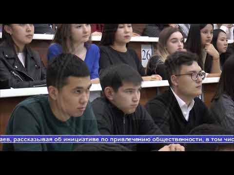 Выпуск новостей Алау 22.11.19 1 часть