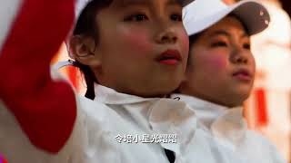 Publication Date: 2020-11-11 | Video Title: 培僑小學20周年校慶「廿載同行」