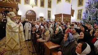 Праздник Рождества Христова в Святогорской Лавре 7.1.18г.