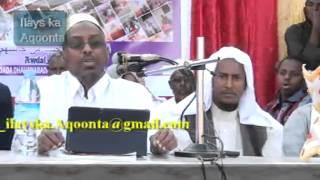 Iimaanku raadka uu ku leeyahay nolosha Sh  Mustafe Ismail Haruun Borama x264