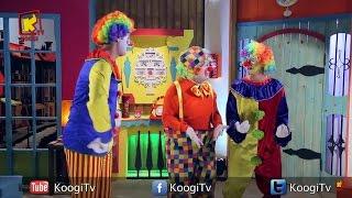 كلاونى - الموسم الثانى - الحلقة الأولى - قناة كوچى القبطية الأرثوذكسية للأطفال