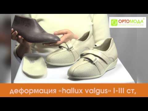 Грибок ногтей на ногах лечить прополисом