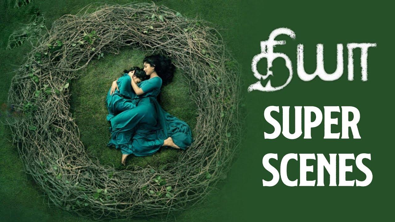 Download Diya - Super Scenes | Sai Pallavi | Naga Shourya | Sam CS