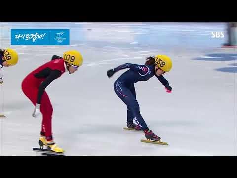 SBS [평창올림픽] - 100초올림픽 (쇼트트랙 편)