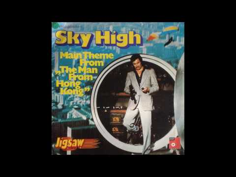 Jigsaw - 1975 - Sky High