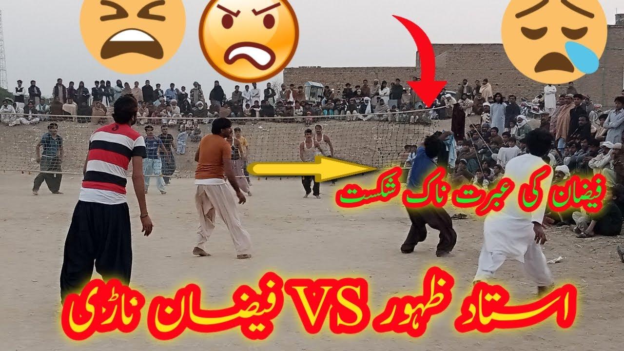 Download New shooting  volleyball match ustad zahoor vs fezan nari 2021/latest volleyball match2021