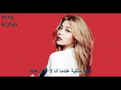 Ailee - Scandal (열애설) Arabic sub مترجمة للعربية