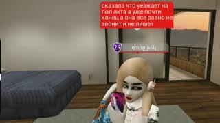 сериал |Avakin Life| Больница (комедия и НЕМНОГА МЕЛАДРАМММА НО НЕ ФАКТ ШО ВЫ ЗАПЛАЧИТЕ)