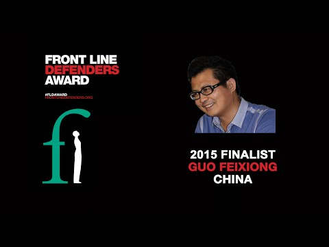 2015 Front Line Defenders Award Finalist: Guo Feixiong, China