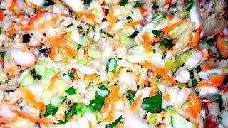 Салаты из  капусты с морковью. Салат с Секретом.