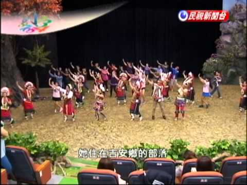 TIME FOR TAIWAN - Hualien Aboriginal Harvest Festival