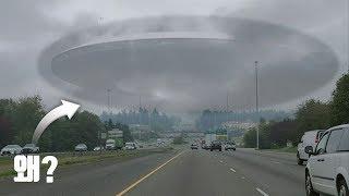 지구에 UFO가 나타나는 이유?? -허경영-