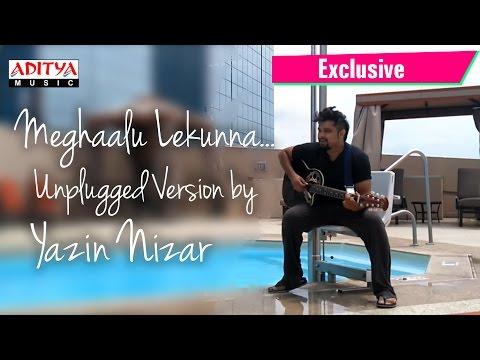 Meghalu lekunna Unplugged Version by Yazin Nizar | Kumari21f Songs | DSP, Raj Tarun, Hebah Patel