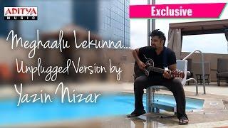 meghalu lekunna unplugged version by yazin nizar kumari21f songs dsp raj tarun hebah patel