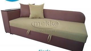 Диван одесса.Купить недорого ортопедический диван -кровать Single фабрики Меkko в Одессе.(, 2015-04-20T13:43:33.000Z)