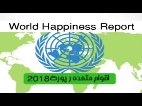 2018 World Happiness Report |ACTION TV LIVE