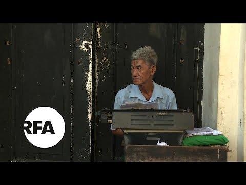 Old-World Jobs Survive in Yangon   Radio Free Asia (RFA)