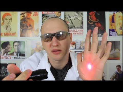 How to Make a Burning Laser Hack