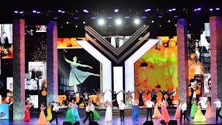 Концерт к 70-летию МГИМО в Кремле