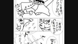 ワンピース ネタバレ画像(One Piece)558 thumbnail