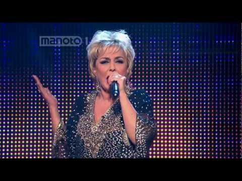 'Ye Harfaee' Googoosh feat. Babak Saeedi
