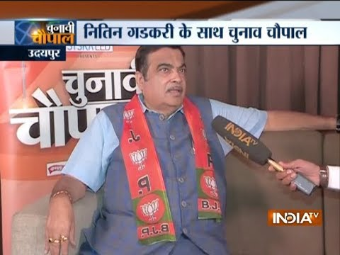 Chunav Chaupal: Nitin Gadkari confident of BJP winning assembly polls in all five states