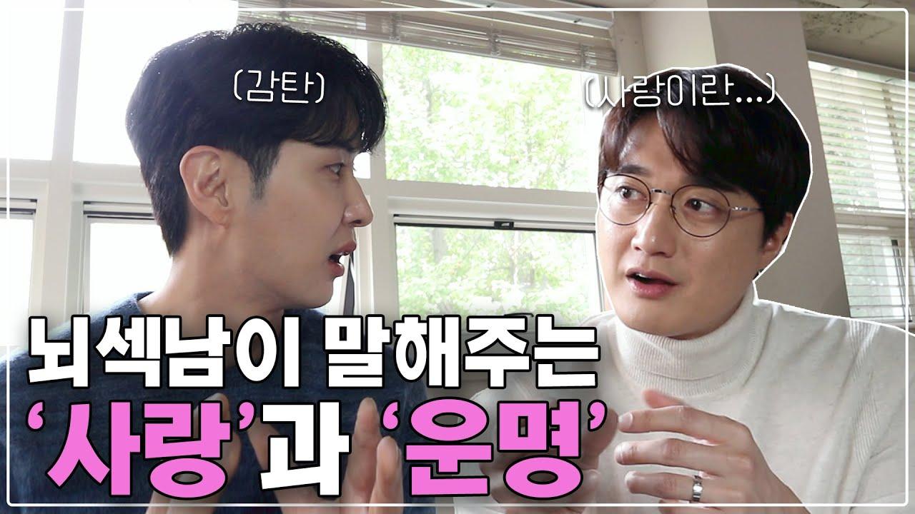(ENG) 연예인 지석이의 하루😎 (feat. 뇌섹남에게 사랑이란?)