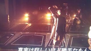 FNS歌謡祭2017森山直太朗.