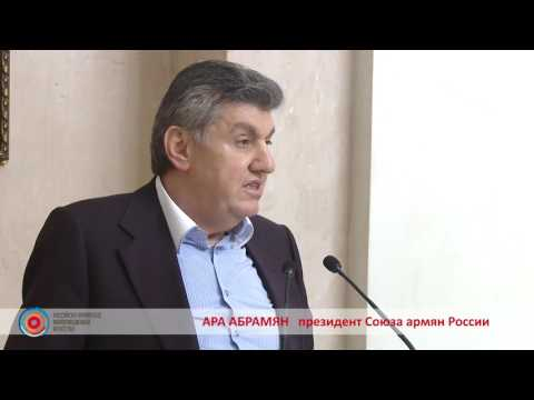 Президент Союза армян России о безопасности Армении ВИДЕО