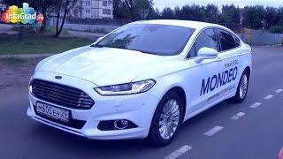 Тест драйв автомобиля Ford Mondeo